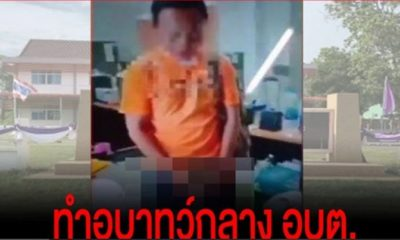 Report alleges man exposing genitals in viral clip is local government official | Thaiger