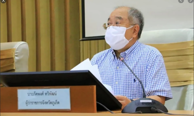 Phuket governor courts envoys of 16 nations to promote tourism | Thaiger