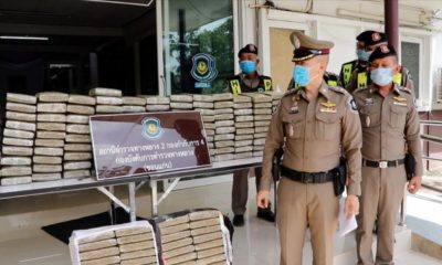 Police in northeast seize 200 kilograms of marijuana | The Thaiger
