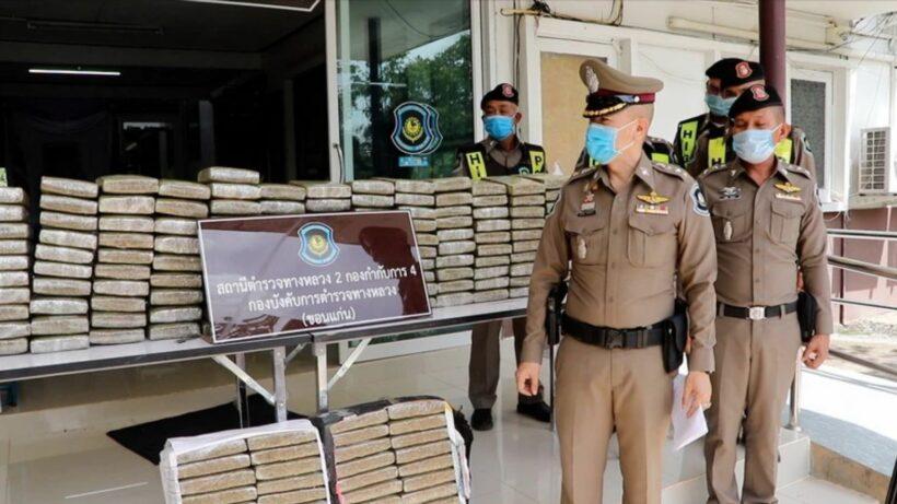 Police in northeast seize 200 kilograms of marijuana | Thaiger