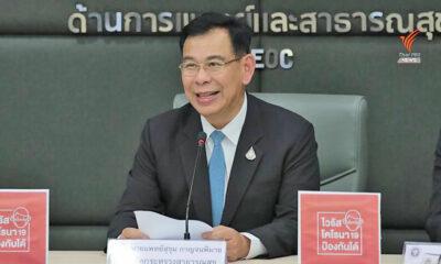Khon Kaen Hospital director faces 'kickback' probe | Thaiger