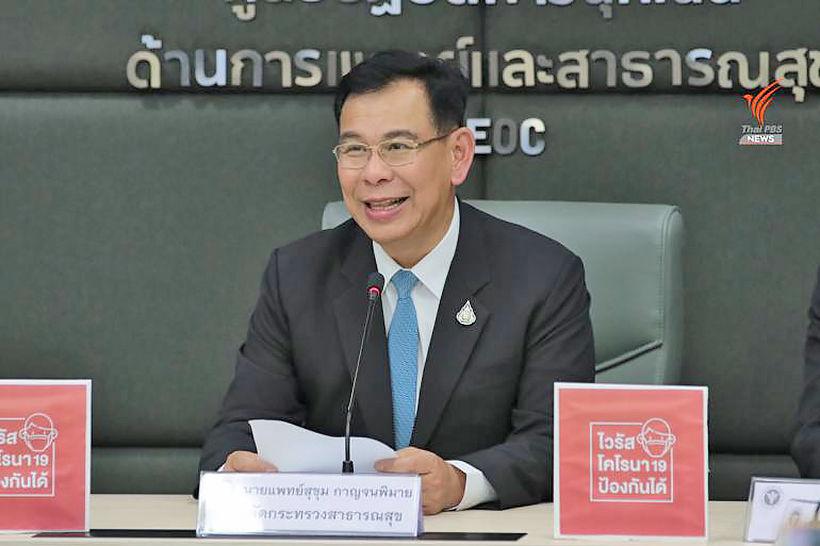 Khon Kaen Hospital director faces 'kickback' probe   The Thaiger