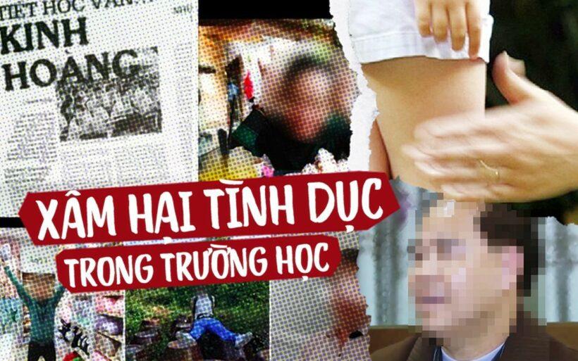 Vụ thầy giáo dâm ô 4 nam sinh tại Tây Ninh: Tạm giữ thầy giáo để điều tra | The Thaiger