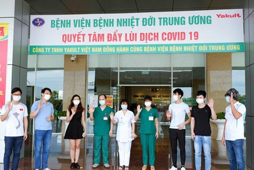 Cập nhật tình hình COVID-19 tại Việt Nam (Ngày T4 10/6): Không ghi nhận ca nhiễm nCoV mới, thêm 4 bệnh nhân khỏi | Thaiger