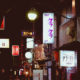 Government reticent to re-open Thai entertainment after new Covid cases hit Japanese nightlife | Thaiger