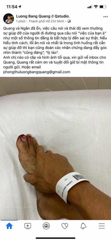 Cặp đôi Lương Bằng Quang - Ngân 98 bị hành hung ngoài đường | News by Thaiger