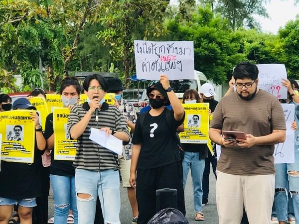 Phuket anti-government protest attracts up to 400 people | Thaiger