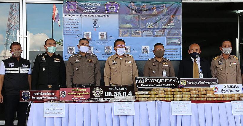 Khon Kaen police raid drug warehouse | News by Thaiger