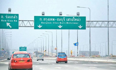 Motorway tolls to be waived on two major routes this holiday weekend | Thaiger