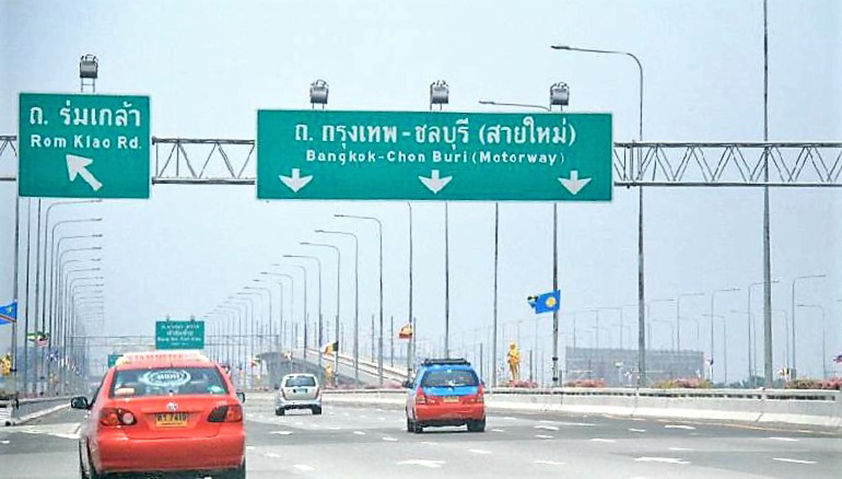 Motorway tolls to be waived on two major routes this holiday weekend   Thaiger