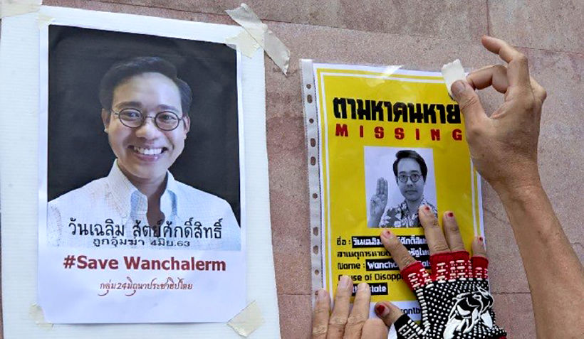 Posters of missing persons removed by Ubon University security   News by Thaiger