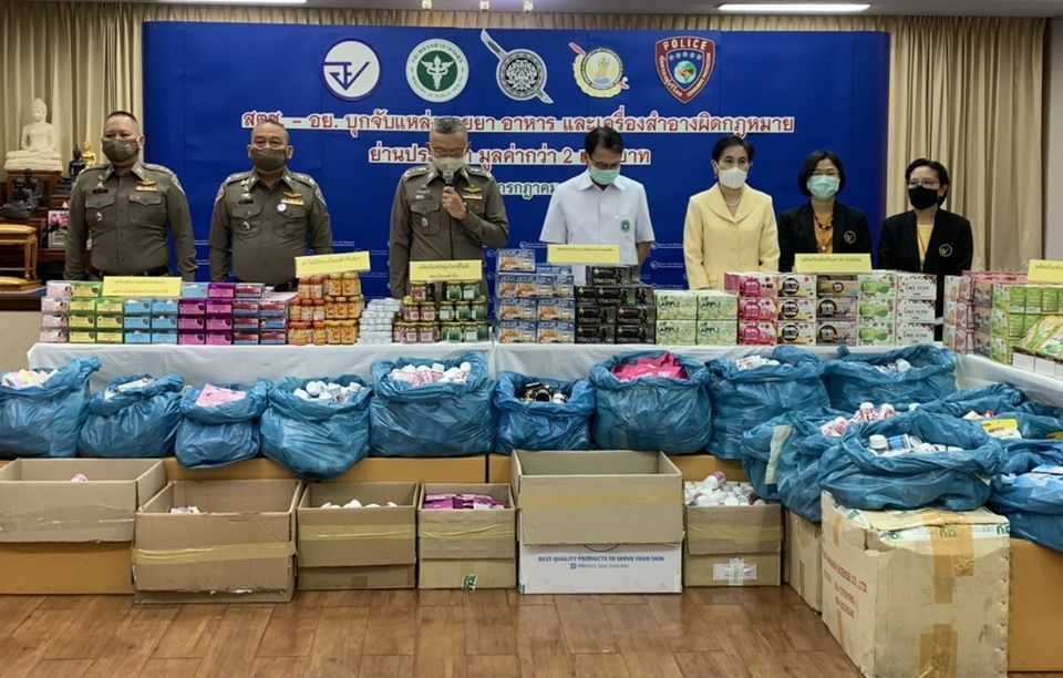 Bangkok police seize fake drugs, cosmetics, supplements in factory raid | Thaiger