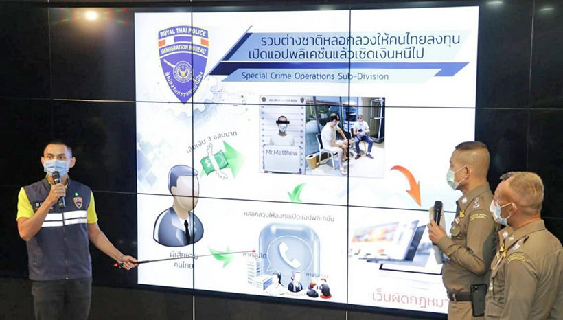 American busted for fraud in Bangkok | News by Thaiger