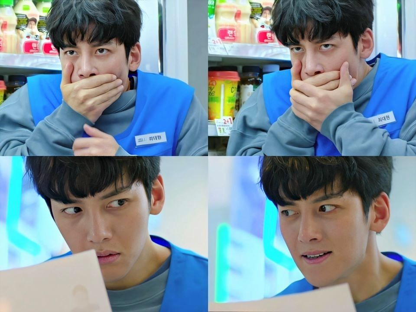 Ông chủ Dae Hyun (Ji Chang Wook) của 'Cửa hàng tiện lợi Seat Byul' ngày càng bị ghét vì quá ngốc | News by The Thaiger