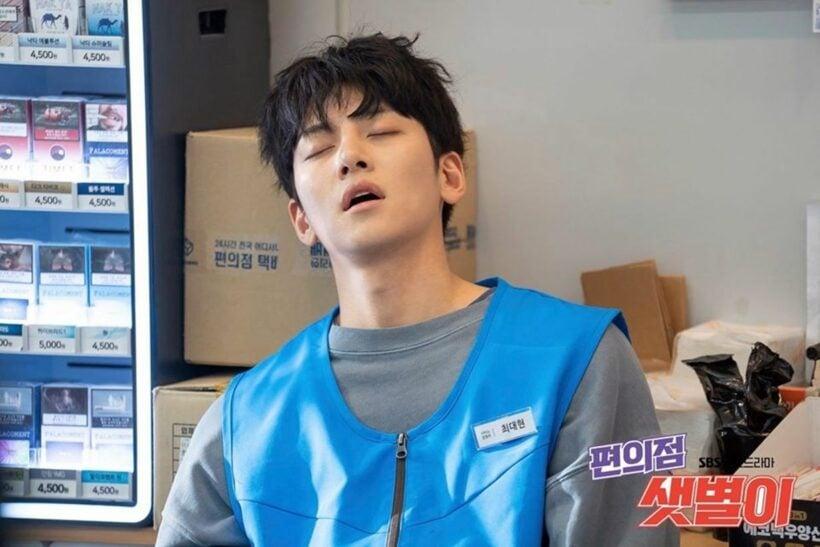 Ông chủ Dae Hyun (Ji Chang Wook) của 'Cửa hàng tiện lợi Seat Byul' ngày càng bị ghét vì quá ngốc | The Thaiger