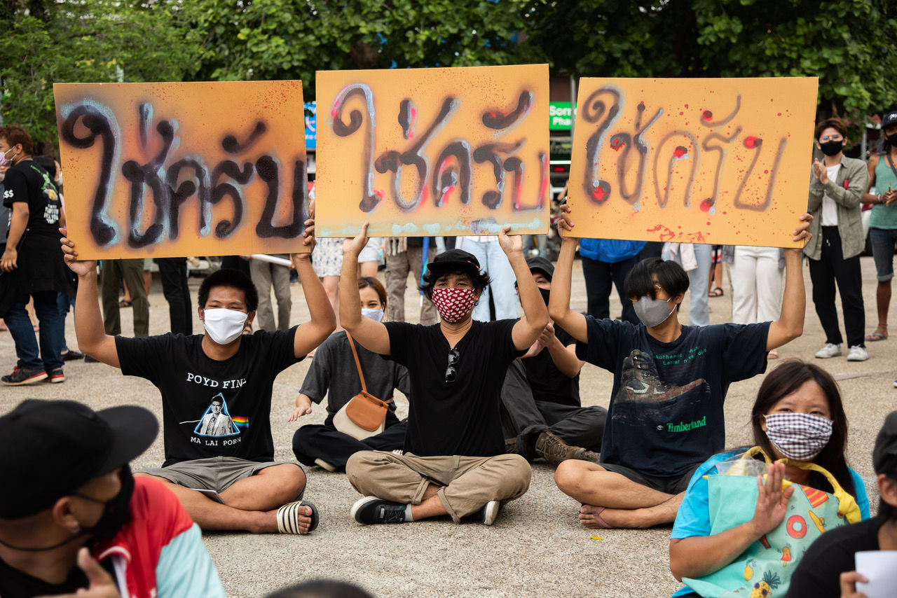 Student flash mob in Chiang Mai as anti-government protests keep popping up | News by Thaiger