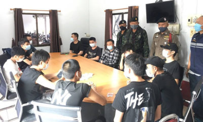 Police arrest 16 Chinese nationals for illegal crossing from Myanmar | Thaiger