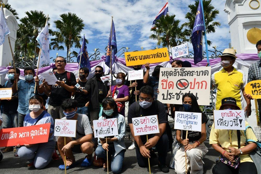 """Activists slam """"politically motivated"""" decree extension 