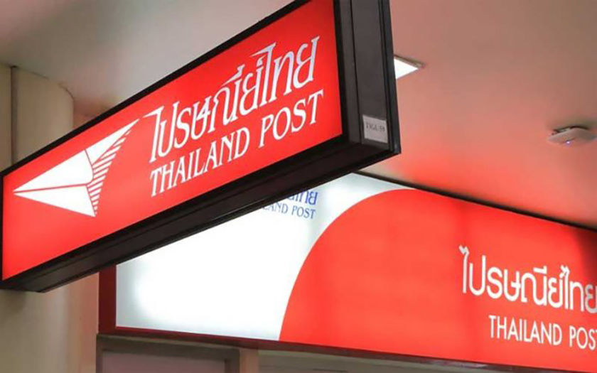"""Thailand Post introducing """"smart"""" technology 