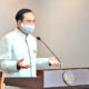 "Thai PM expresses concern over ""travel bubbles"" 