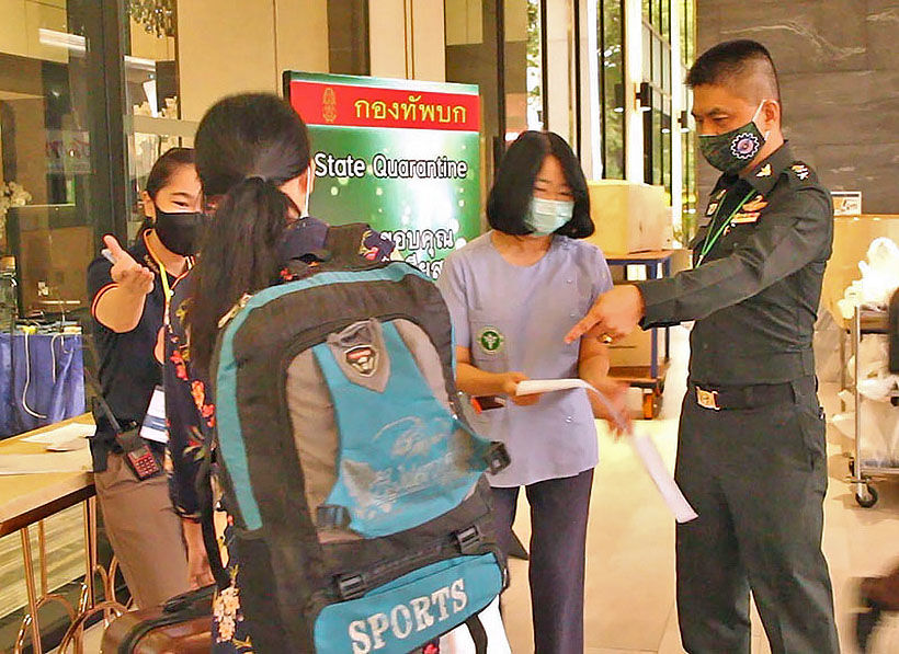 Covid-19 UPDATE: 14 new cases found in quarantine; biggest increase in weeks | Thaiger
