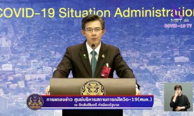Thai man dies of heart failure while in state quarantine   Thaiger