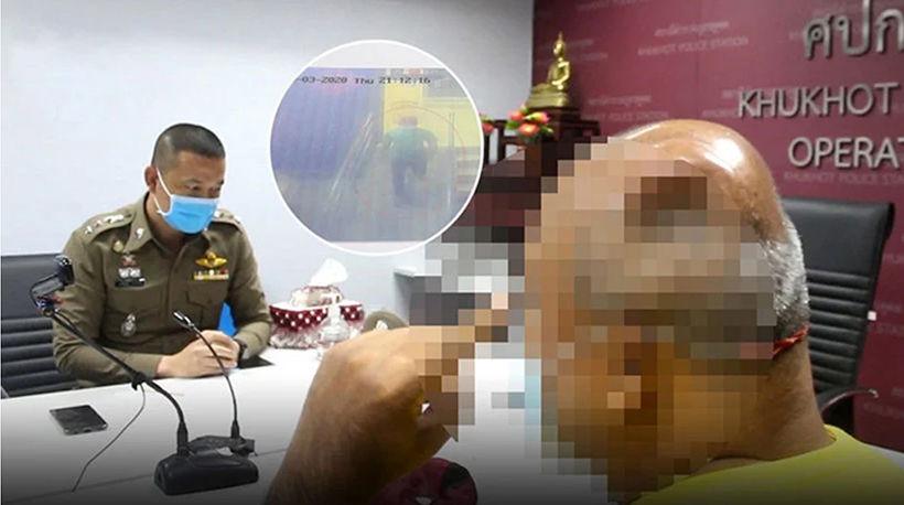 "Pathum Thani police hunt ""100 million baht auntie"" | The Thaiger"