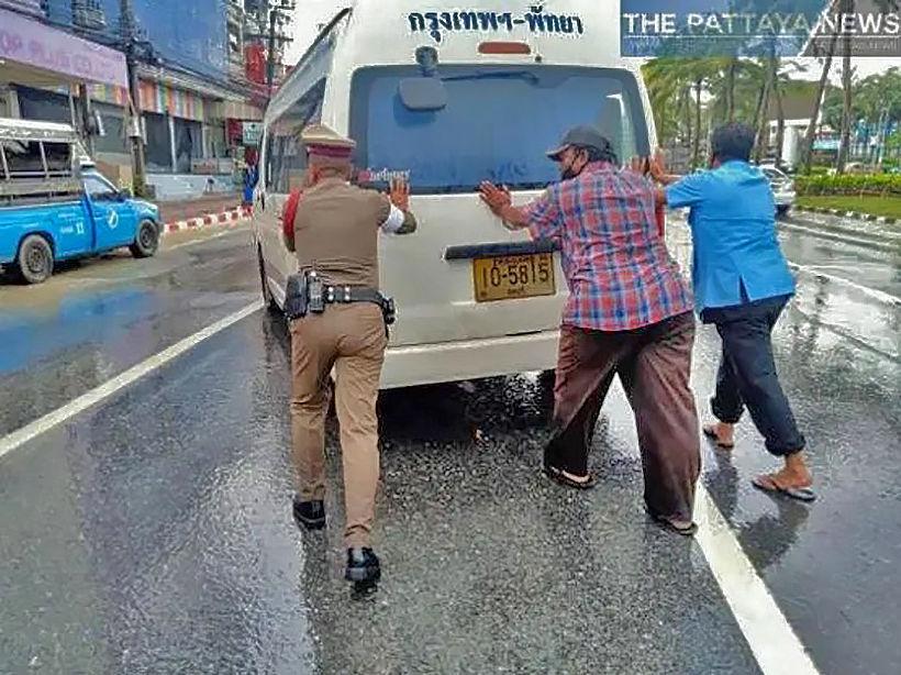 Massive flash flood brings Pattaya to a crawl | News by Thaiger