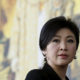 Former PM Yingluck responds to allegations | The Thaiger