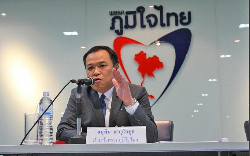 Health minister urges demonstrators to wear masks, observe social distancing | Thaiger