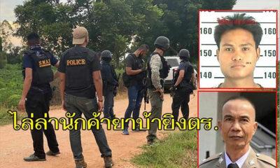 Drug dealer shoots policeman, escapes in Korat | Thaiger