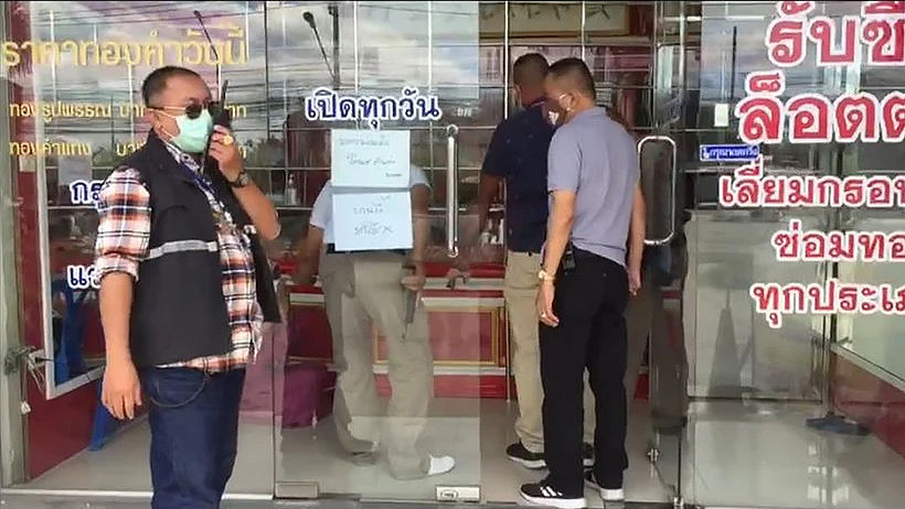 Gold shop heist foiled as owner locks thief inside | Thaiger