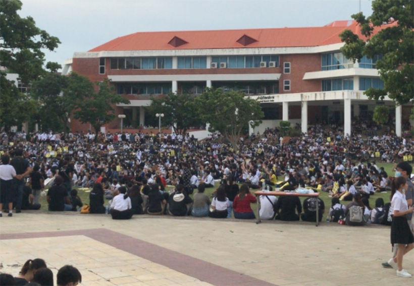 Demonstrators turn Isaan protests into celebrations - VIDEO | News by Thaiger
