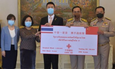 Thailand praised by China for successful suppression of Covid-19 | Thaiger
