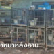 50 dogs rescued from alleged Chiang Mai puppy farm | Thaiger