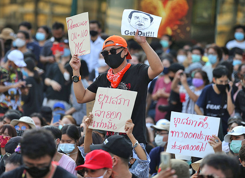 Student protests continue for seventh day | Thaiger