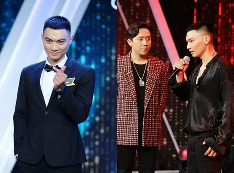 Mã Lộc – em trai diễn viên Ngô Thanh Vân bị nữ chính từ chối tại 'Người ấy là ai' tập 11   Thaiger