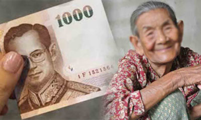 Government announces 3,000 baht payment for elderly, infant, disabled population | Thaiger