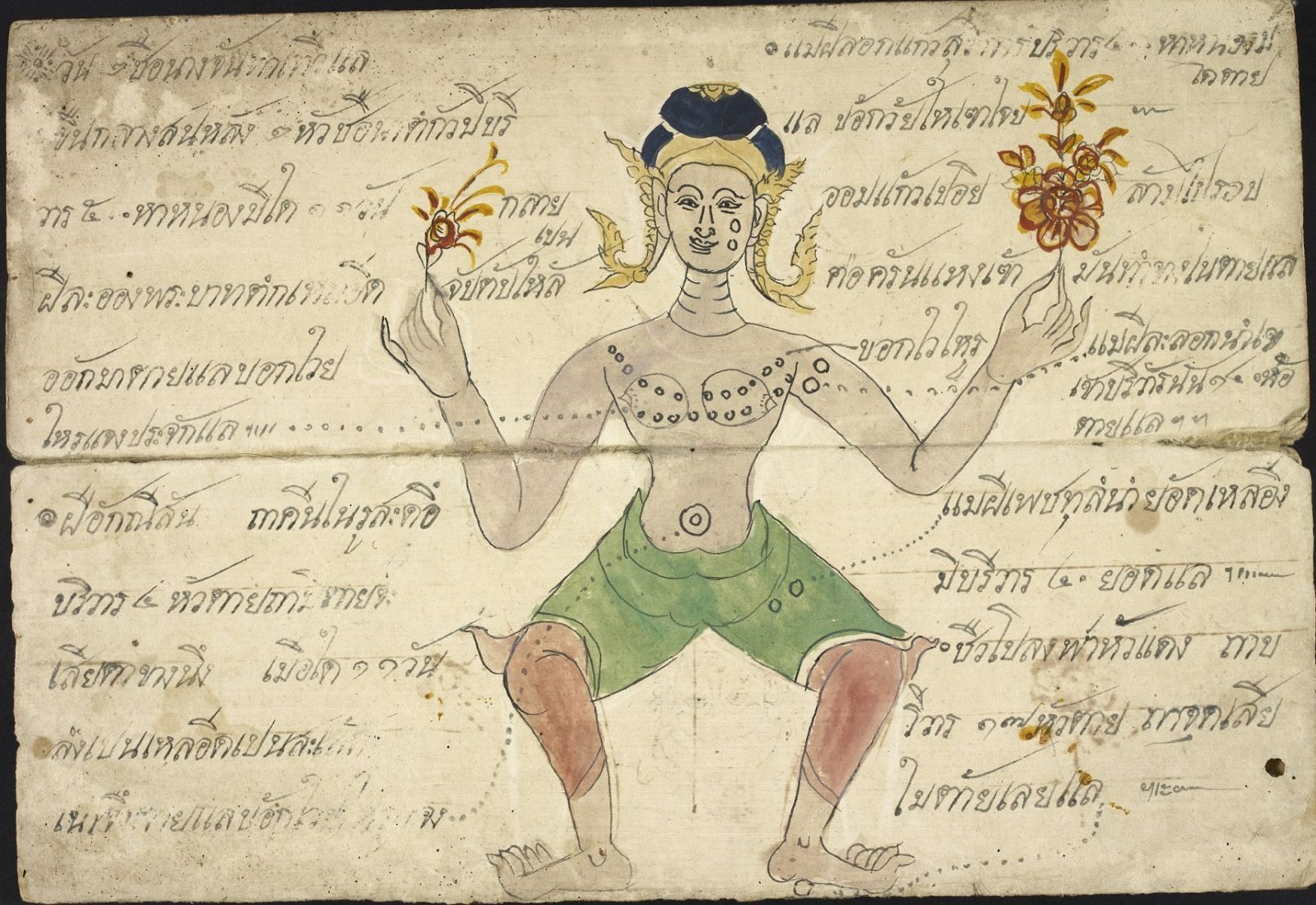 """""""Priceless"""" ancient manuscripts vanish from university, feared stolen and sold 