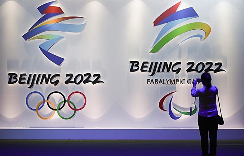 Trung Quốc sẽ hủy CKTG LMHT 2020? | News by Thaiger