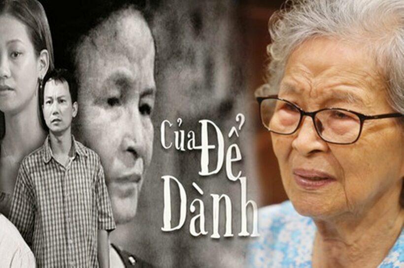 NSƯT Hoàng Yến 'Của để dành' qua đời ở tuổi 88 | Thaiger