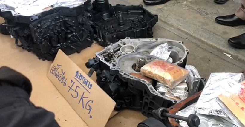 Man arrested shipping 75 kilograms of heroin in engine parts | News by Thaiger