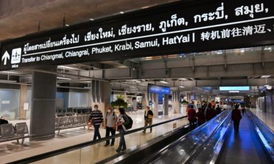 No current plans to extend list of foreigners allowed back into Thailand | Thaiger