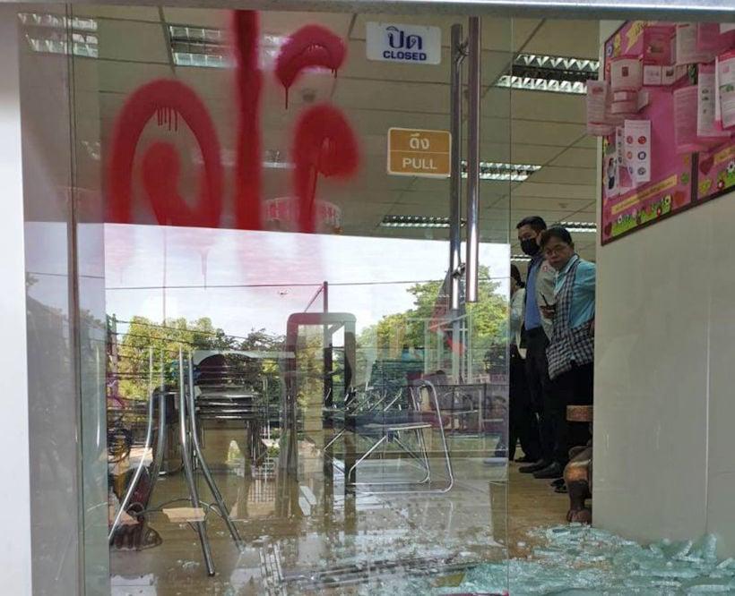 "Nakhon Phanom couple ""rob"" bank | News by Thaiger"