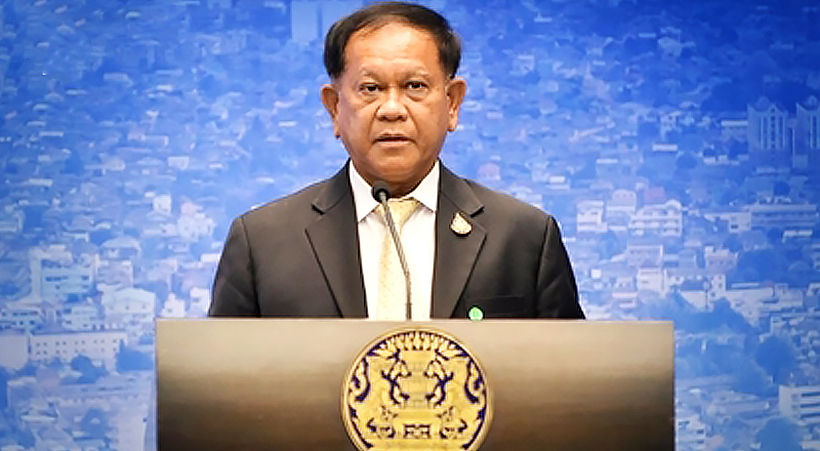 NSC extends Emergency Decree through September   Thaiger