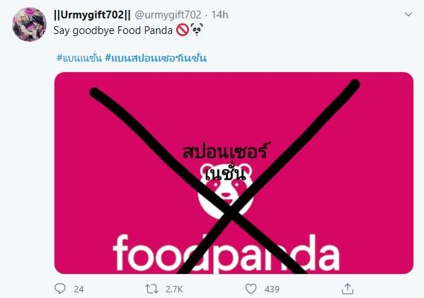 FoodPanda added to boycott list over protest reporting | Thaiger
