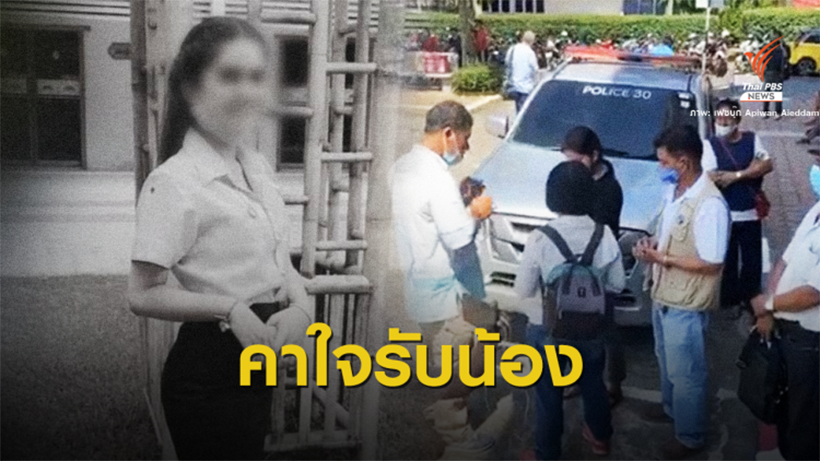 Phuket university freshman forced to run herself to death | News by Thaiger