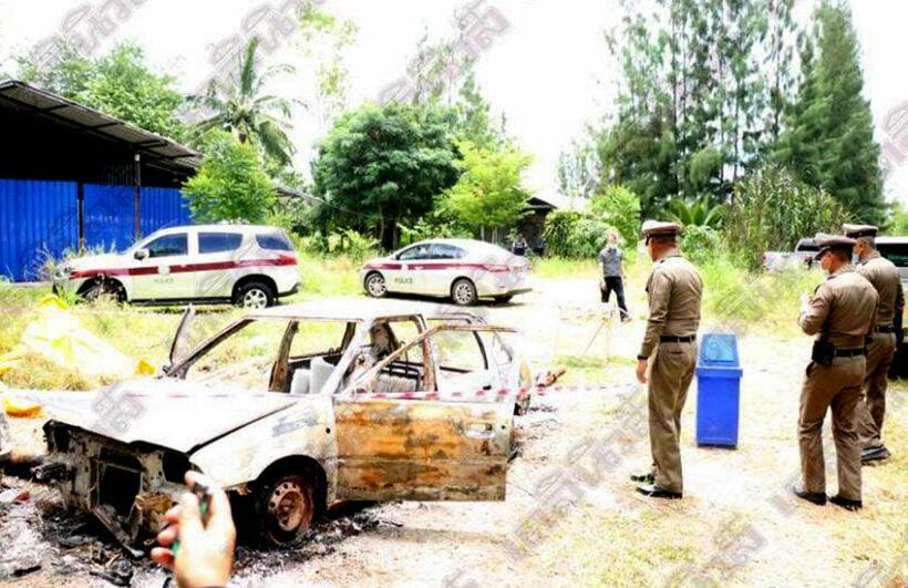 Ratchaburi man arrested for murder, faking his own death | Thaiger