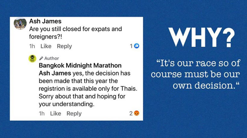 Bangkok Midnight Marathon 2020 bans foreigners | News by Thaiger