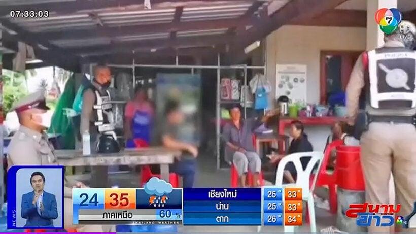 Armed teens terrorise Buri Ram village   News by Thaiger
